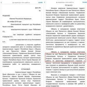 документи з соцмережі речника ПЦУ Євстратія Зорі