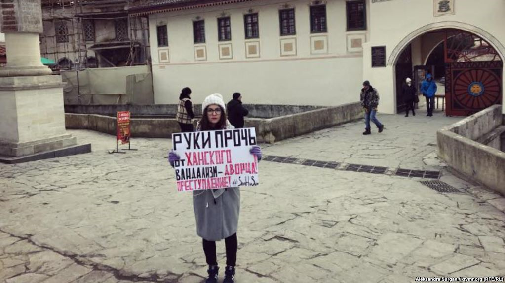Активістка висловлює протест