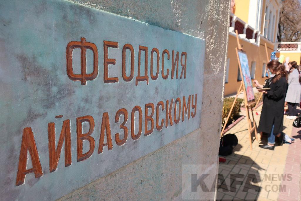 Галерея ім. І. Айвазовського до ремонту