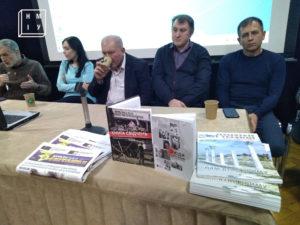 Зустріч зі свідками російської анексії Криму