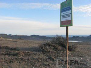 Результати «будівництва» дороги на горі Клементьєва