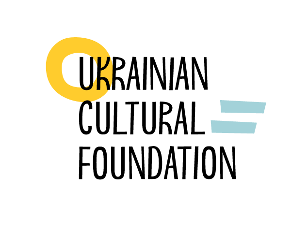 The project was implemented with the support of Ukrainian Cultural Foundation