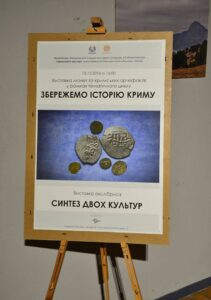 """""""Let's preserve the history of Crimea"""""""