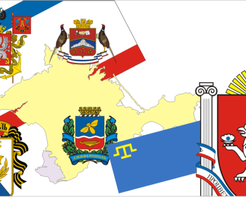 Trident, tamga or griffin? Reflections on Crimean heraldry
