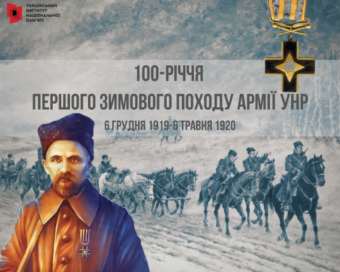IstFakt about the Crimean campaign of Bolbochan's army