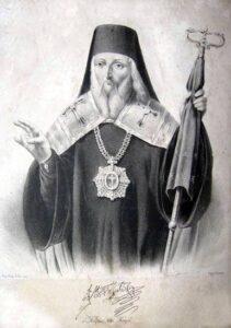 Metropolitan of Gothia and Kafa