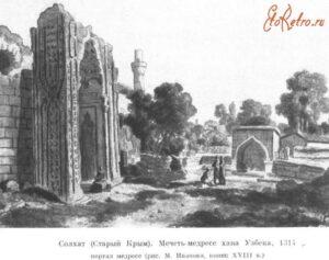 Літературна мапа Криму на сторінках «Поэтического атласа»
