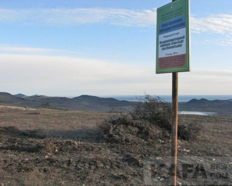 """The results of the """"construction"""" of the road on Mount Klementyev"""