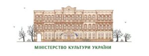 The current state of the system of protection of national cultural heritage