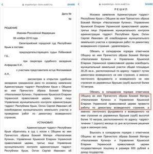 Dokumenty z sotsmerezhi rechnyka PTSU Yevstratiya Zori 48/5000 Documents from the social network of the spokesman of the PCU Evstratiya Zori
