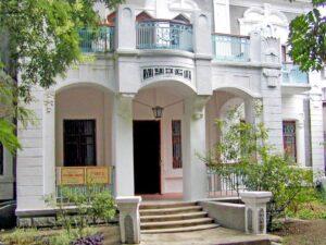 Saki Museum of Local Lore