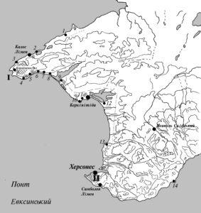 Who created the Crimean Scythia?