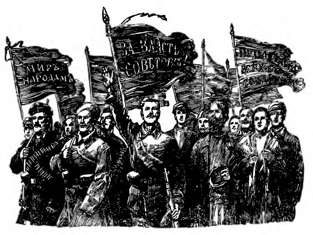 Activities of the Crimean Bolshevik organizations