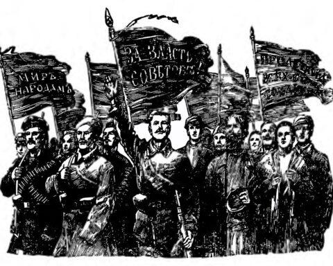 Діяльність кримських більшовицьких організацій наприкінці 1918 – на початку 1919 рр.