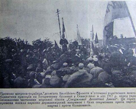 The status of Crimea in the vision of Ukrainian political forces and state structures (1917-1920)