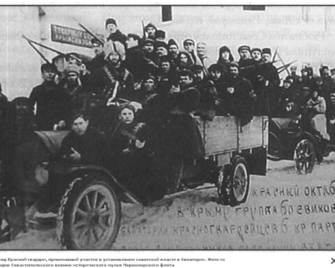 The status of Crimea in the vision of Russian politics: a component of the Tavriya province, temporary independence or autonomy (1917-1920)