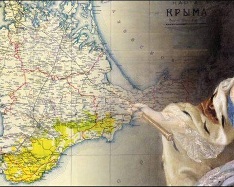 Ліквідація Кримського ханату