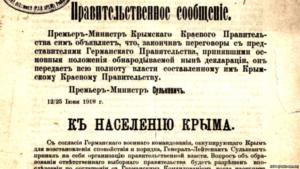 "Declaration ""To the population of Crimea"""