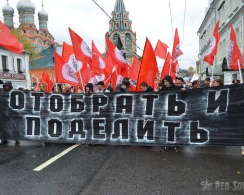 Комуністичне будівництво