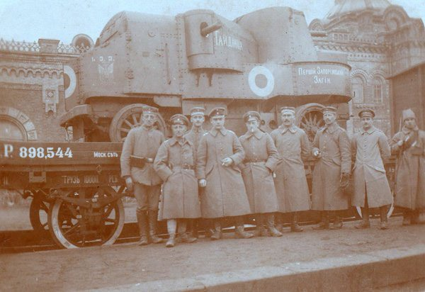 Iron haidamak. One of the ten armored personnel carriers of Petro Bolbochan's army, who took part in the liberation of Crimea from the Bolsheviks. Photo of 1918