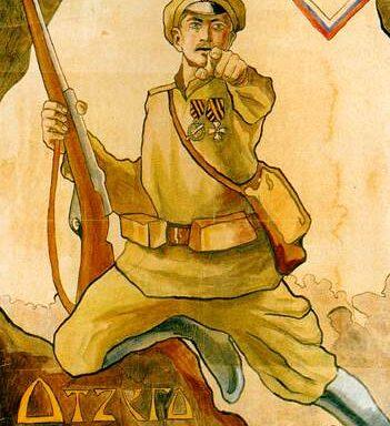 Позиція кримських татар стосовно нового уряду та Добровольчої армії