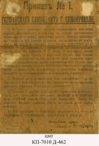 Order №1 of the German commandant of Simferopol, April 1918