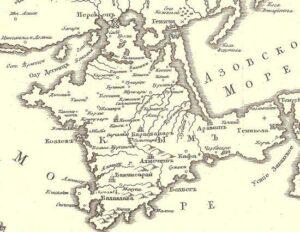 "Fragment of the map ""Crimean Peninsula with border lands"", 1768-1774. Source - http://www.istpravda.com.ua"