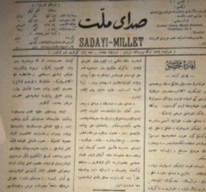 Copy of Millet newspaper