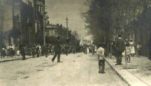 Evpatoria, 1918