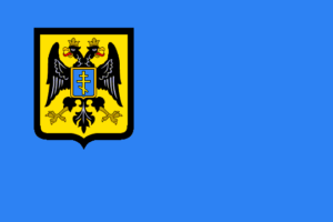 Flag of the Crimean regional government