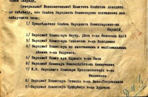 """""""Brest theme"""" in the discussions of the Crimean Bolsheviks"""