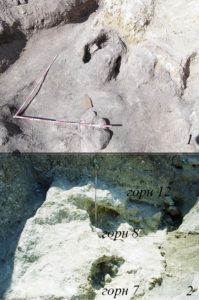 Fig. 4. Remains of furnace 3 (1) and furnace pits 7, 8, 12 (2).