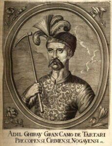 Кримський хан Аділ Гірей І. Гравюра 1670-х рр.