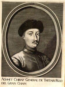 Калга-султан Агмед Гірей  -  син хана Мегмеда IV. 1663 рік.