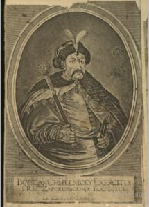 Hetman Bohdan Khmelnytsky. 1651. Engraving by W. Gondius.