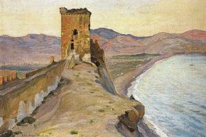 """Картина Костянтина Богаєвського """"Консульська вежа Генуезької фортеці"""""""