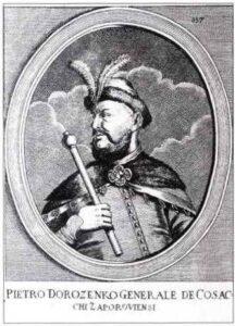 Ukrainian Hetman Petro Doroshenko.Engraving of the 1670s.