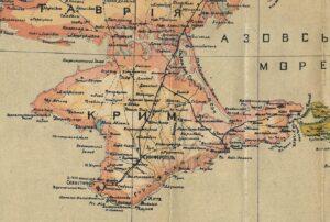 Українська преса Криму народжена українською революцією у 1917-1918 рр
