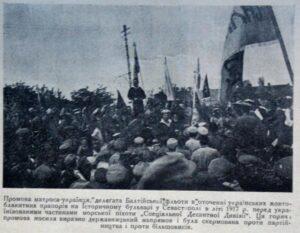 Ukrainian voice of Crimea. Sevastopol 1917-1920