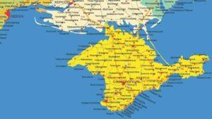 Українські топоніми Криму
