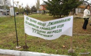 The city of Dzhankoy