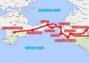 Scheme of construction of the Main gas pipeline Krasnodar Territory - Crimea. Photo Word and deed.