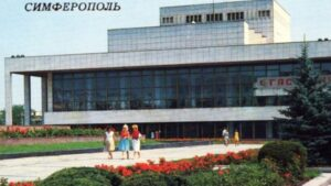 Будівля Кримського академічного українського музичного театру за радянських часів.
