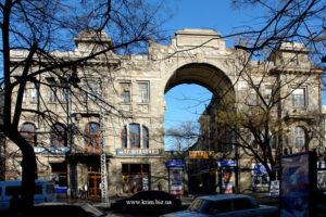 Cinema named after T. Shevchenko in Simferopol