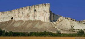 Ak-Kaya (White Rock)