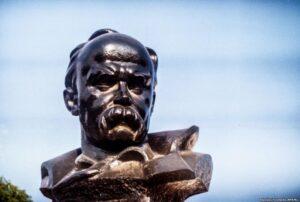 Bust of Taras Shevchenko