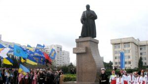 Ukrainian Sevastopol