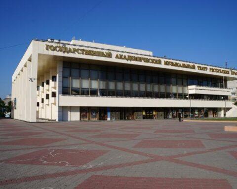 «Державний академічний музичний театр республіки Крим».