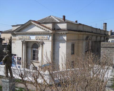 Будівля кенаси м. Севастополь