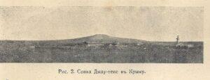 Zhau-Tepe volcano in the Crimea